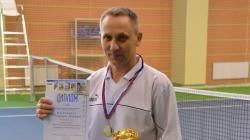 Победитель турнира, Александр Третьяков